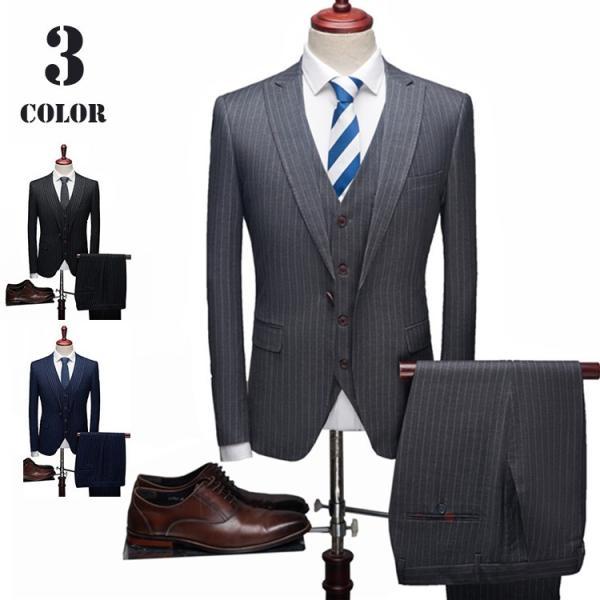 スリーピーススーツ メンズ 3ピーススーツ 1つボタン スリムスーツ ビジネススーツ 紳士服 ストライプ柄 新生活 就活|99mate