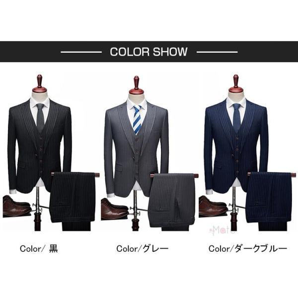 スリーピーススーツ メンズ 3ピーススーツ 1つボタン スリムスーツ ビジネススーツ 紳士服 ストライプ柄 新生活 就活|99mate|02