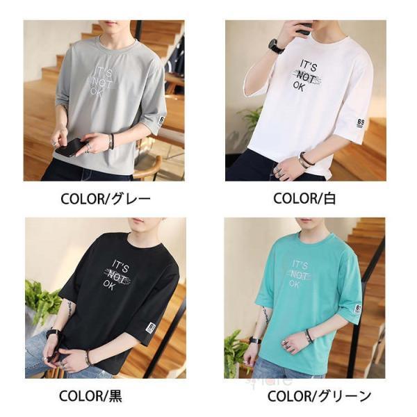 半袖Tシャツ メンズ 半袖 白Tシャツ クルーネック プリントTシャツ 涼しい カジュアル ティーシャツ お兄系 夏 サマー 99mate 02