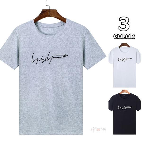 半袖 Tシャツ ティーシャツ メンズ カットソー トップス プリントTシャツ ルームウェア 部屋着