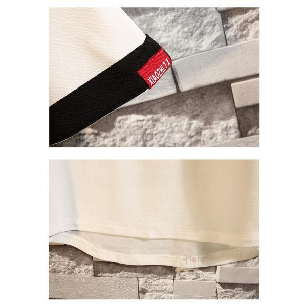 カジュアル Tシャツ メンズ クルーネック カットソー 半袖Tシャツ トップス ルームウェア 部屋着 大きいサイズ お兄系 夏服|99mate|14