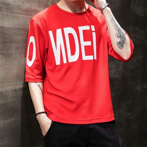 無地 Tシャツ メンズ カジュアル 五分袖 クルーネック ティーシャツ 半袖Tシャツ トップス おしゃれ 夏服 新作|99mate