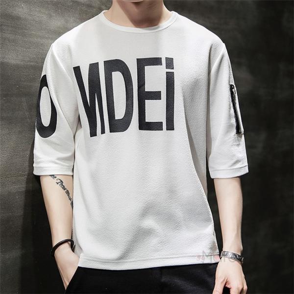 無地 Tシャツ メンズ カジュアル 五分袖 クルーネック ティーシャツ 半袖Tシャツ トップス おしゃれ 夏服 新作|99mate|15