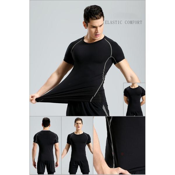 コンプレッションウェア 半袖 メンズ Tシャツ スポーツウェア スポーツシャツ 夏 インナー 加圧シャツ アンダー トレーニングウェア セール|99mate|03