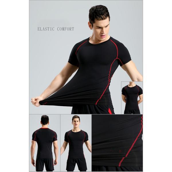 コンプレッションウェア 半袖 メンズ Tシャツ スポーツウェア スポーツシャツ 夏 インナー 加圧シャツ アンダー トレーニングウェア セール|99mate|05