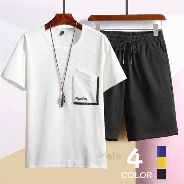 ジャージ セットアップ メンズ 半袖スエット Tシャツ ルームウェア スポーツ ハーフパンツ 上下セット カジュアル 夏服