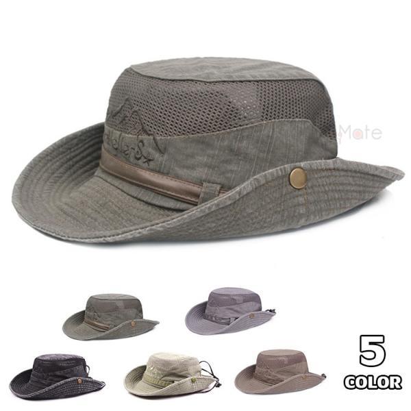 帽子 メンズ レディース サファリハット ミリタリーハット メッシュ 通気性 アウトドア アドベンチャーハット 58CM