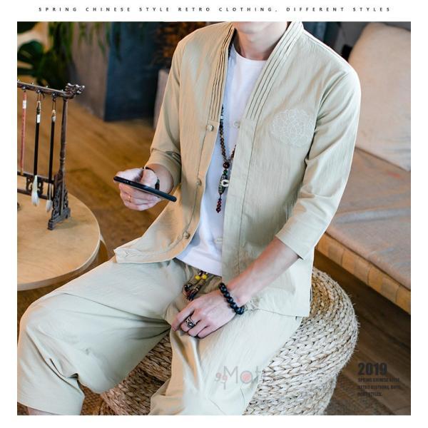 上下セット 羽織 メンズ サルエルパンツ セットアップ チャイナ服 七分袖 クロップドパンツ カジュアル 夏服 99mate 21