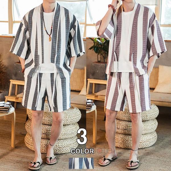 甚平風 メンズ セットアップ 羽織 半袖 上下セット リネン 綿麻 ハーフパンツ 浴衣風 夏 ストライプ柄 部屋着
