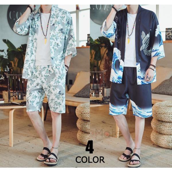 男性用 甚平 メンズ 作務衣 セットアップ 夏用 浴衣 七分袖 ショートパンツ 大きいサイズ 着物 刺繍 部屋着 夏祭り 花火大会 おしゃれ