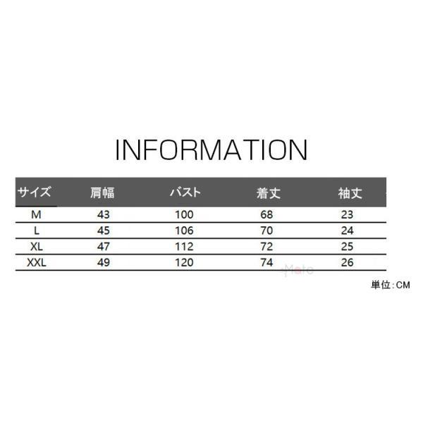 ポロシャツ メンズ Tシャツ 半袖ポロ カジュアルシャツ POLO ゴルフシャツ アメカジ 柄物 ゴルフウェア 夏|99mate|02