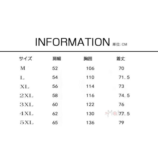 開襟シャツ メンズ 半袖シャツ 七分袖 夏物 おしゃれ トップス カジュアルシャツ 白シャツ ビジネス 通学 お兄系|99mate|02