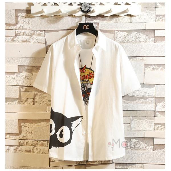 開襟シャツ メンズ 半袖シャツ 七分袖 夏物 おしゃれ トップス カジュアルシャツ 白シャツ ビジネス 通学 お兄系|99mate|07