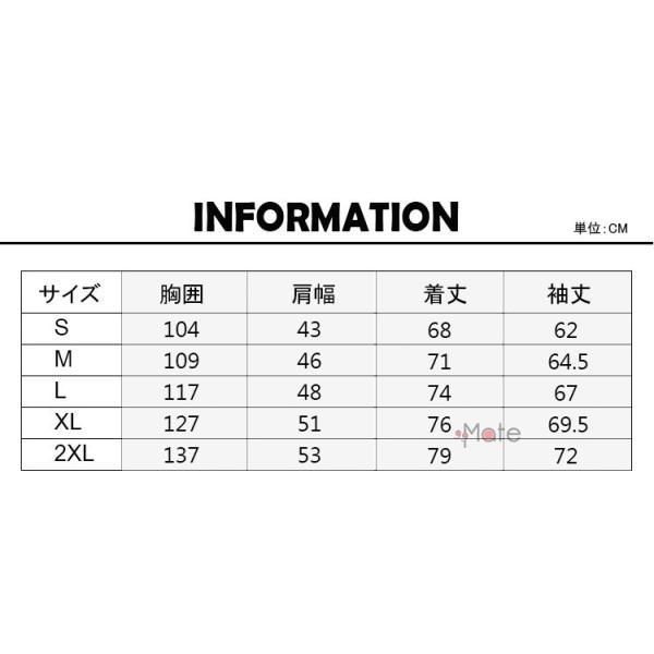トレーナー メンズ クルーネック カジュアル メンズトレーナー ビッグシルエット 厚手 秋物 秋冬 送料無料|99mate|02