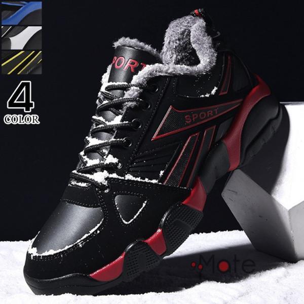 アウトドア 雪靴 メンズ レディース スノーブーツ ショートブーツ あったか 防寒 裏起毛