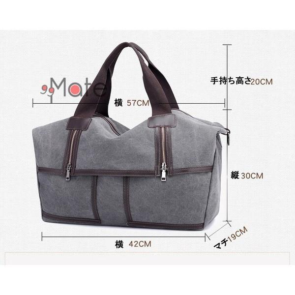 旅行カバン 大容量 ボストンバッグ キャンバストートバッグ ママバッグ マザーズバッグ 帆布 斜めがけ 鞄 カバン|99mate|02