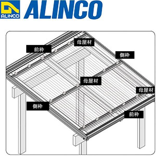 ALINCO/アルインコ 波板用アタッチ 前枠 2,400mm ブラック (ツヤ消しクリア) 2400mm 品番:BA171K (※条件付き送料無料)|a-alumi|02