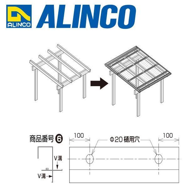 ALINCO/アルインコ 波板用アタッチ 前枠 2,400mm ブラック (ツヤ消しクリア) 2400mm 品番:BA171K (※条件付き送料無料)|a-alumi|03