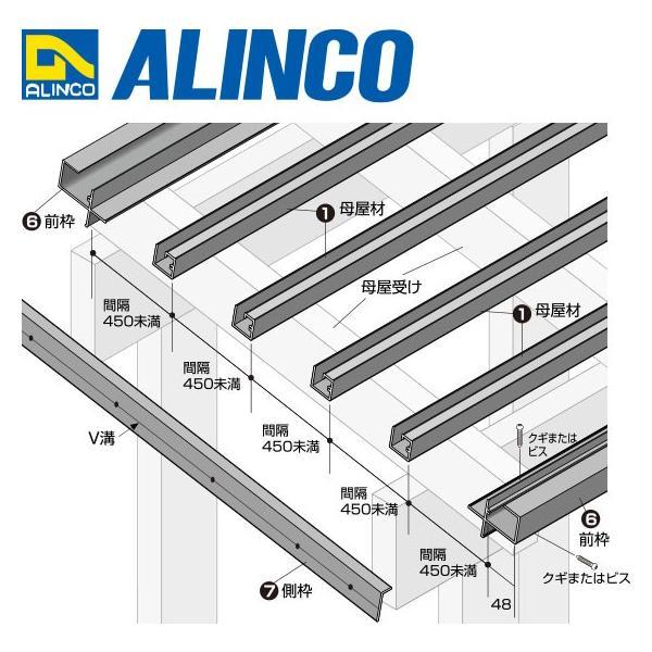 ALINCO/アルインコ 波板用アタッチ 前枠 2,400mm ブラック (ツヤ消しクリア) 2400mm 品番:BA171K (※条件付き送料無料)|a-alumi|04
