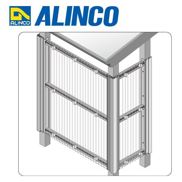 ALINCO/アルインコ 波板用アタッチ コーナー見切 (両) 2,400mm  ブロンズ 品番:BA173B (※条件付き送料無料)|a-alumi|02
