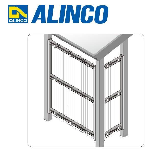 ALINCO/アルインコ 波板用アタッチ 母屋枠見切付 2,400mm ブラック (ツヤ消しクリア) 品番:BA176K (※条件付き送料無料)|a-alumi|02