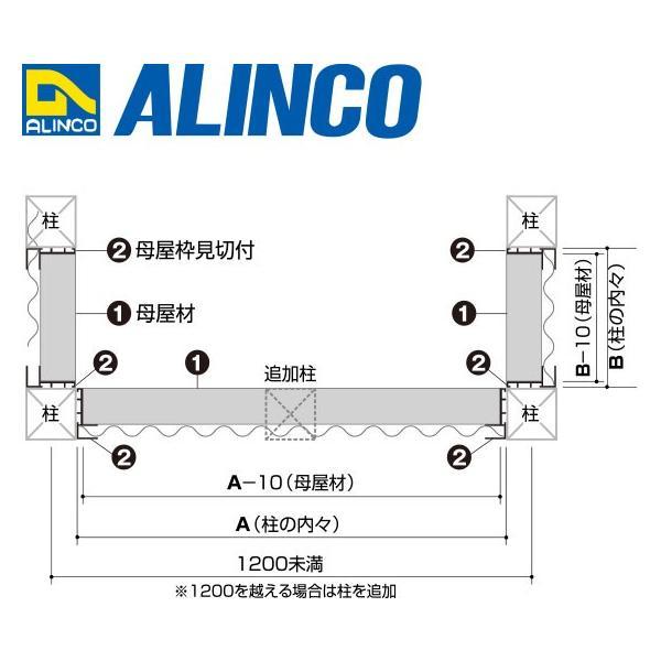 ALINCO/アルインコ 波板用アタッチ 母屋枠見切付 2,400mm ブラック (ツヤ消しクリア) 品番:BA176K (※条件付き送料無料)|a-alumi|03