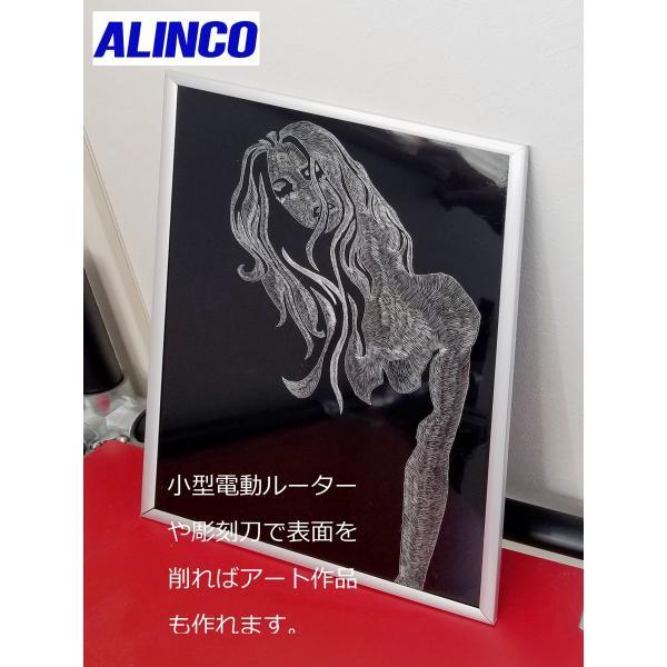 ALINCO/アルインコ 板材 建材用 アルミ複合板 450×300×3.0mm ブラック (両面塗装) 品番:CG34511 (※条件付き送料無料)|a-alumi|04