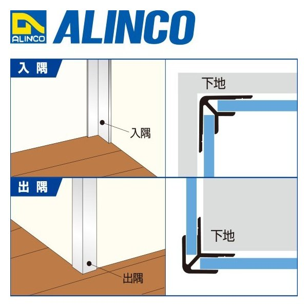 ALINCO/アルインコ 板材 建材用 アルミ複合板 450×300×3.0mm ブルー (片面塗装) 品番:CG34541 (※条件付き送料無料)|a-alumi|03