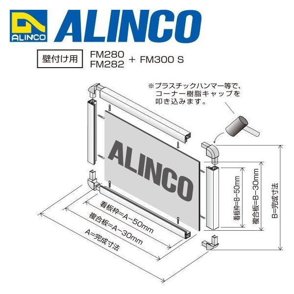 ALINCO/アルインコ 板材 建材用 アルミ複合板 450×300×3.0mm ダークウッド (片面塗装) 品番:CG34597 (※条件付き送料無料)|a-alumi|05