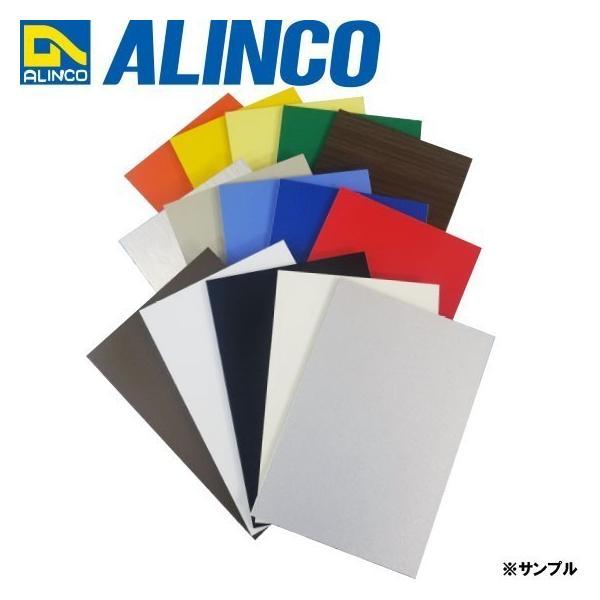 ALINCO/アルインコ 板材 建材用 アルミ複合板 910×1,820×3.0mm ブラッシュシルバー (片面塗装) 品番:CG91822 (※代引き不可・条件付き送料無料)|a-alumi|05