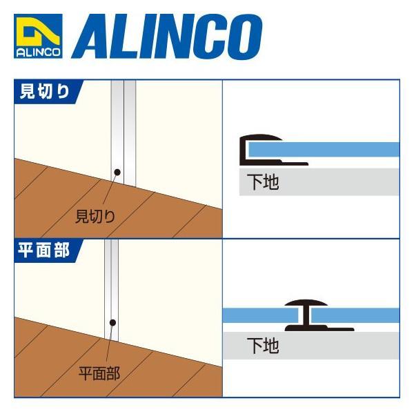ALINCO/アルインコ メタルモール 3.5mm アルミ見切り コ型 シルバー (ツヤ消しクリア) 品番:FM193SL (※条件付き送料無料)|a-alumi|02