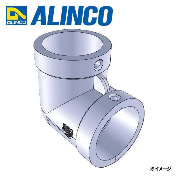 ALINCO/アルインコ 部材 外径25.4mm 単管用パイプジョイント コーナーL継ぎ 品番:HKE2LM (※条件付き送料無料)|a-alumi|04