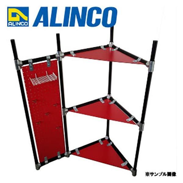 ALINCO/アルインコ 部材 外径25.4mm 単管用パイプジョイント コーナーL継ぎ 品番:HKE2LM (※条件付き送料無料)|a-alumi|05