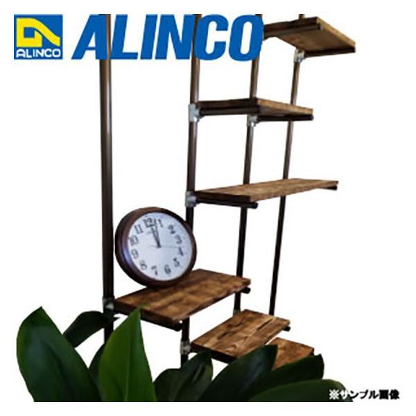 ALINCO/アルインコ 部材 外径25.4mm 単管用パイプジョイント コーナーL継ぎ 品番:HKE2LM (※条件付き送料無料)|a-alumi|07