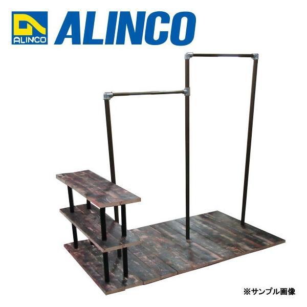 ALINCO/アルインコ 部材 外径25.4mm 単管用パイプジョイント パイプX継ぎ 品番:HKL3XM (※条件付き送料無料)|a-alumi|03