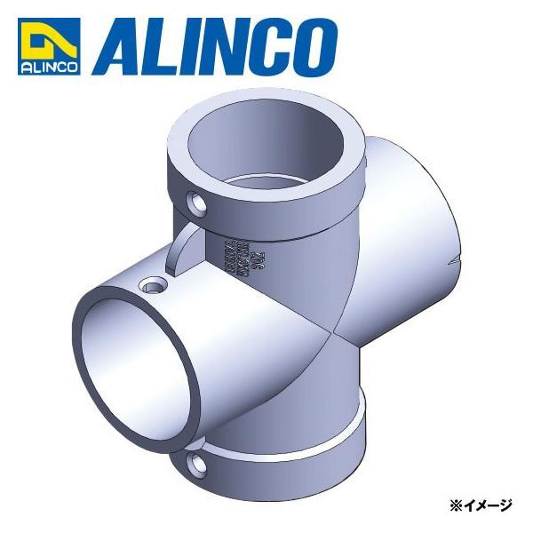 ALINCO/アルインコ 部材 外径25.4mm 単管用パイプジョイント パイプX継ぎ 品番:HKL3XM (※条件付き送料無料)|a-alumi|06
