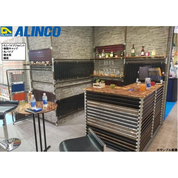 ALINCO/アルインコ 部材 外径25.4mm 単管用パイプジョイント 中間コーナーK継ぎ 品番:HKM3KM (※条件付き送料無料)|a-alumi|05