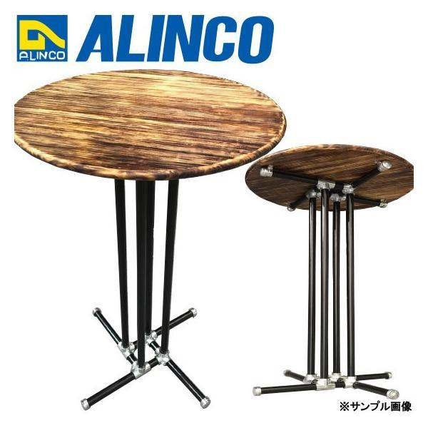 ALINCO/アルインコ 部材 外径25.4mm 単管用パイプジョイント 中間コーナーK継ぎ 品番:HKM3KM (※条件付き送料無料)|a-alumi|06
