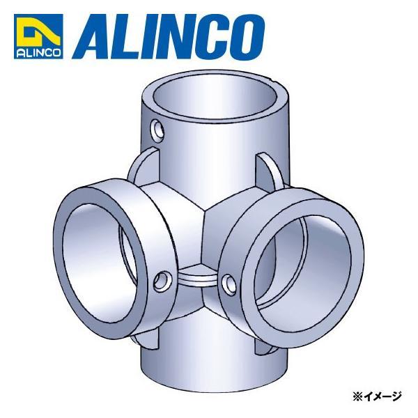 ALINCO/アルインコ 部材 外径25.4mm 単管用パイプジョイント 中間コーナーK継ぎ 品番:HKM3KM (※条件付き送料無料)|a-alumi|07