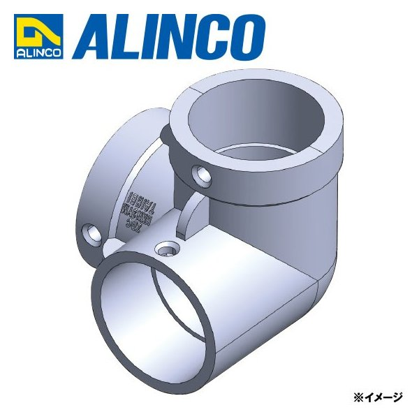 ALINCO/アルインコ 部材 外径25.4mm 単管用パイプジョイント コーナーY継ぎ 品番:HKN3YM (※条件付き送料無料)|a-alumi|07