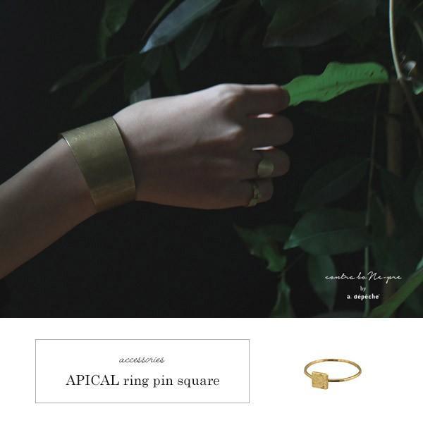 アピカル リング ピン スクエア APICAL ring pin square カジュアルにもモードにもお勧めの指輪|a-depeche
