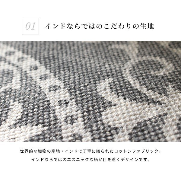 ローソファー コーナー 『ブロック マルチ ソファ コーナー ジオ グレー』 1人掛け 座椅子 システム フロアソファー エスニック|a-depeche|05