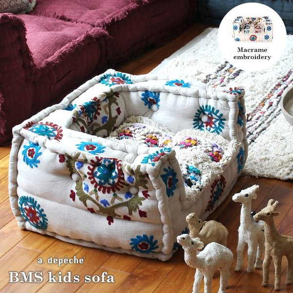 ローソファー 『BMS キッズ ソファ マクラメ エンブロイダリー』 子供用ソファ 一人掛け 送料無料 座椅子 小さい ジュニア ペット ベッド aw|a-depeche