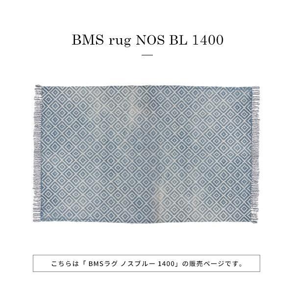 ラグ インド 夏用  『BMS ラグ ノス ブルー 1400』 リゾート ブルー 青 おしゃれ 夏 マット ラグマット リビング 幾何学柄 ネイティブ柄|a-depeche|08