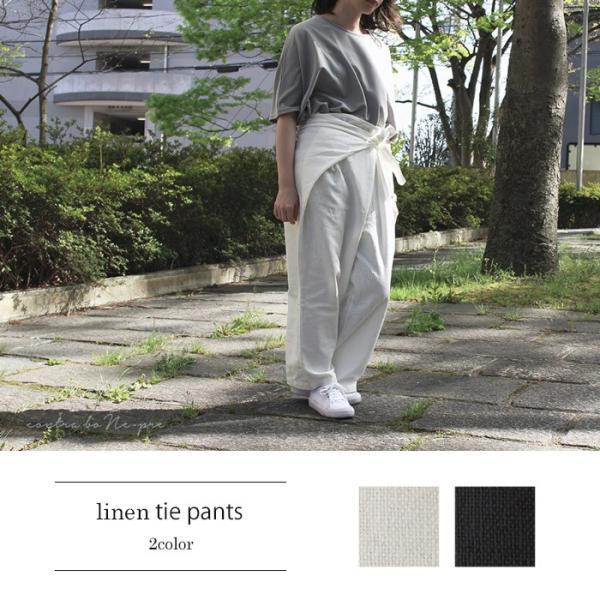 リネン タイ パンツ カジュアルにもモードにも合わせやすく着心地も良いボトムス|a-depeche