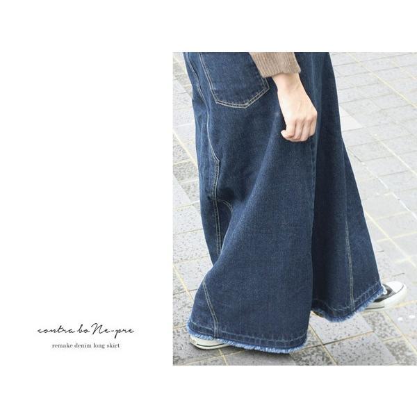 リメイク デニム ロング スカート カジュアルにもモードにも合わせられるスカート|a-depeche|04