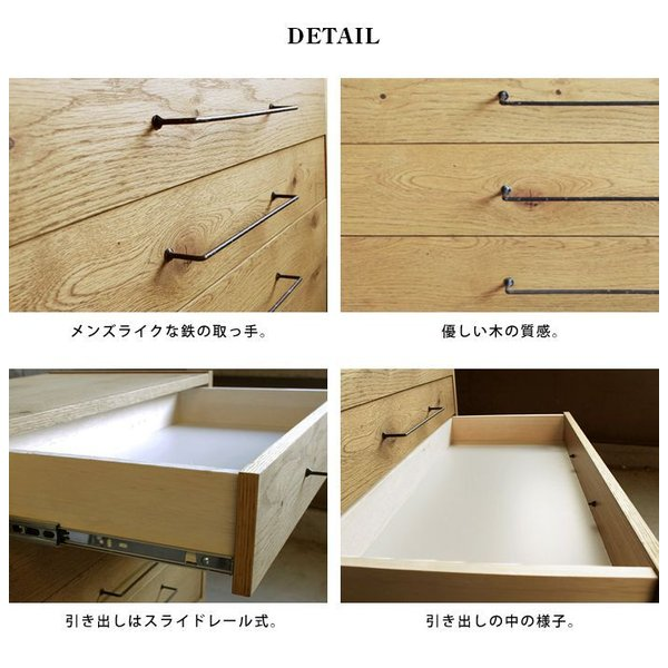 カデル 4ドロワー チェスト cadeal 4drawer chest 送料無料 4段 収納家具 箪笥|a-depeche|03