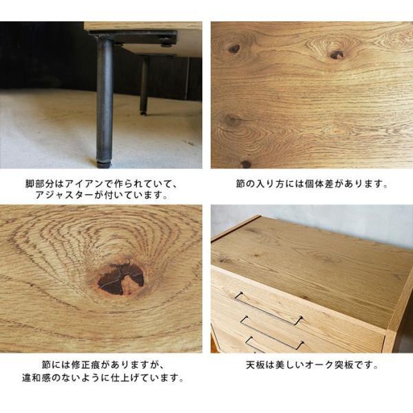 カデル 4ドロワー チェスト cadeal 4drawer chest 送料無料 4段 収納家具 箪笥|a-depeche|04