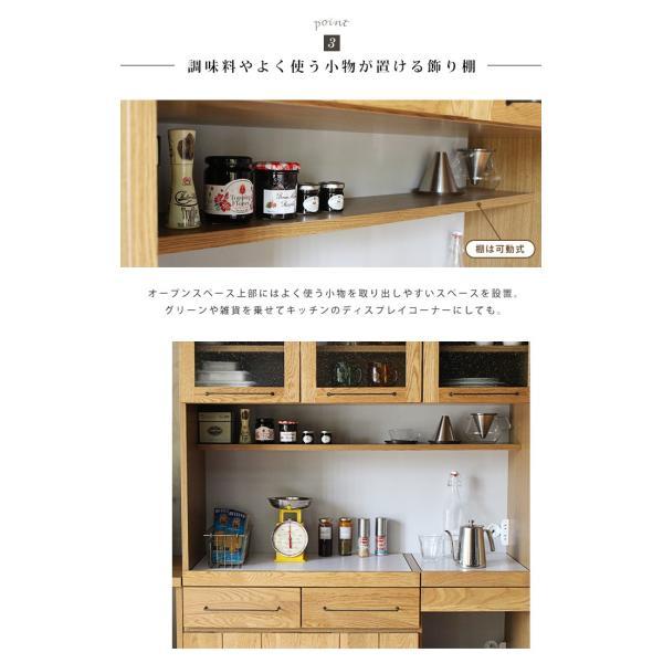 カデル キッチンボード 1200 cadeal kitchen board 1200|a-depeche|11