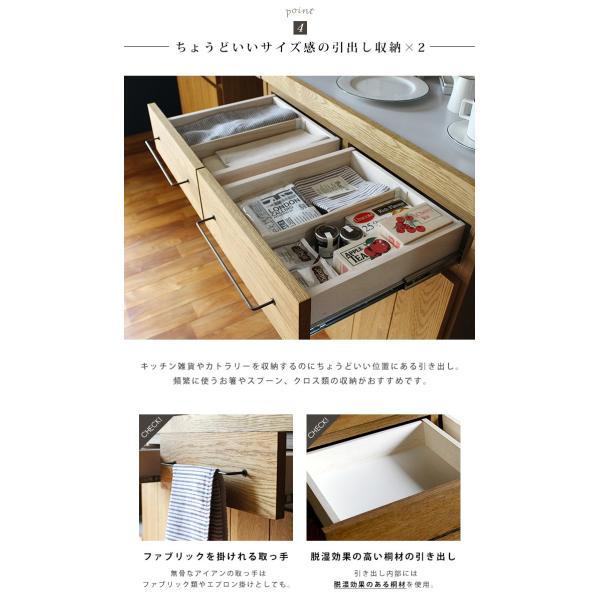 カデル キッチンボード 1200 cadeal kitchen board 1200|a-depeche|12
